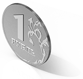 Бонус = Рубль